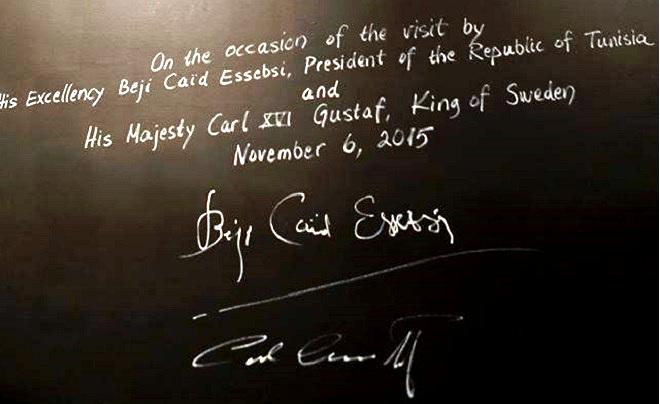 - Béji-Caïd-Essebsi-au-siège-d'Ericsson-qui-soutient-l'accélération-de-l'agenda-numérique-de-la-Tunisie-4