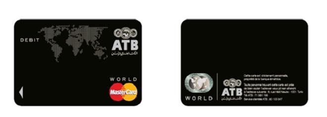 - La-nouvelle-carte-ATB-World-MasterCard-lancée-à-un-rythme-symphonique-d'opéra-à-l'Acropolium-de-Carthage-04