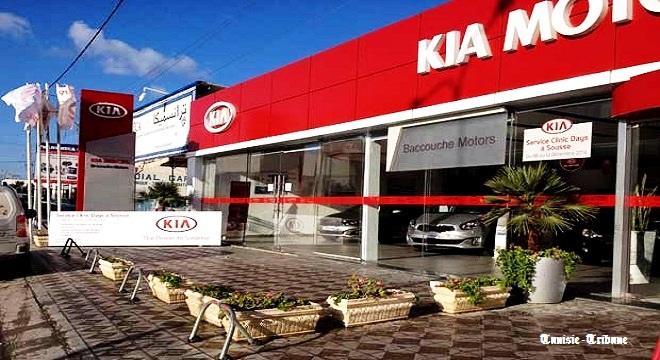 - Bourse-de-Tunis-la-City-Cars-concessionnaire-de-KIA-clôture-sa-2ème-année-de-cotation-2TT2