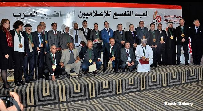 - L'Union-Arabe-de-la-Presse-Sportive-UAPS-rend-hommage-aux-journalistes-sportifs-Tarek-Gharbi-000