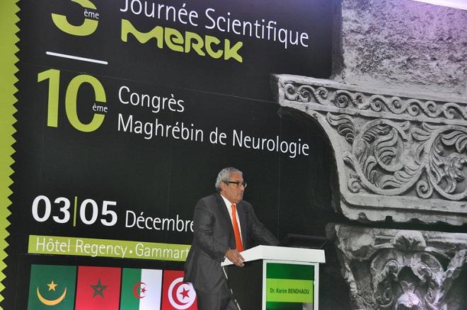 - Remise-prix-de-recherche-merck-Pr-Mhiri-et-Dr-Karim-Bendhaou-660