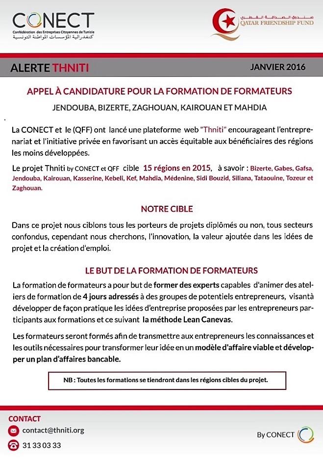 - Appel-à-candidature-pour-la-formation-des-formateurs-Thniti-by-CONECT-&-QFF-ZONE-
