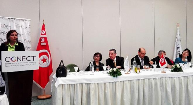 - Monia Jeguirim Essaïdi-CONECT-INTERNATIONAL-TUNISIE-TRIBUNE-660