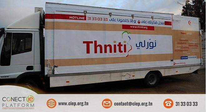 - Roadshow-Thniti-by-CONECT-&-QFF-Jendouba-Bizerte-Zaghouan-Kairouan-Mahdia-2