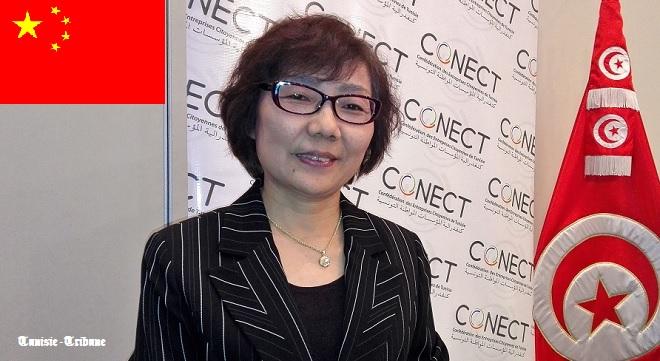 - Son-excellence-Madame-Yanhua-Bian-ambassadrice-de la République-Populaire-de Chine-Tunisie-Tribune