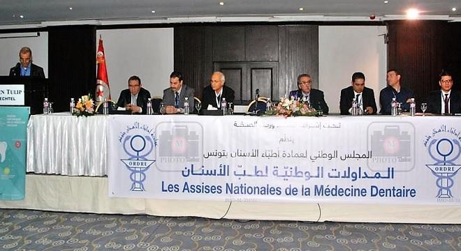 - Médecine-dentaire-précarité-des-conditions-le-CNOMDT-vient-d'organiser-des-Assises-Nationales-2