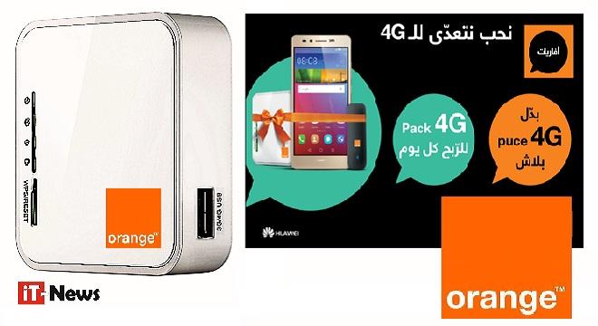partager votre connexion avec le routeur 4g d orange d j disponible tunisie tribune. Black Bedroom Furniture Sets. Home Design Ideas