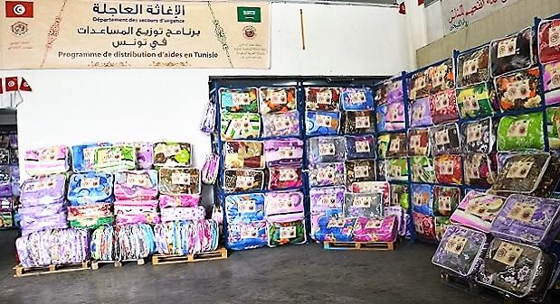 - Programme-d'aides-d'urgence-en-Tunisie-4