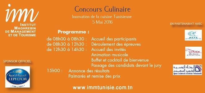 - La-Fourchette-d'Or-sera-décernée-aux-meilleurs-élèves-des-métiers-de-la-restauration-le-5-mai-à-l'IMM-04