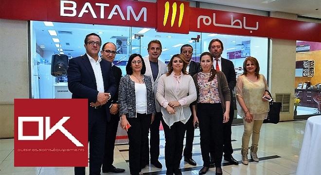 La marque ok cuisines distribu e par le r seau batam for Cuisine sur mesure tunisie