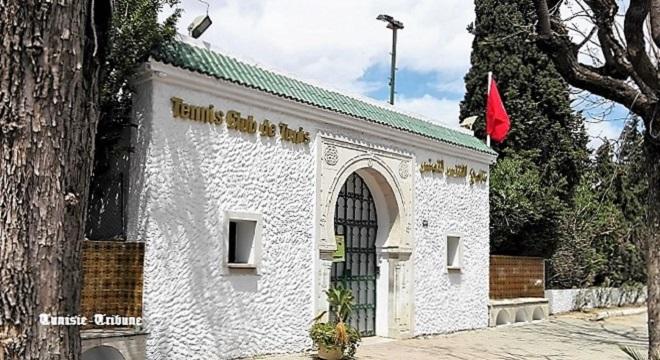 - TCT-TENNIS-CLUB-DE-TUNIS-Tunisie-Tribune-660