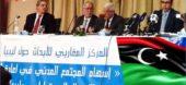 Société civile et transition démocratique en Libye : causes du déclin et stratégies de relance