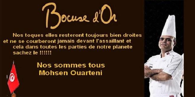 - Chef-Mohsen-Ouertani-L'ATPAC-signe-la-Charte-de-Fraternité-en-ciblant-la-promotion-du-patrimoine-culinaire-2