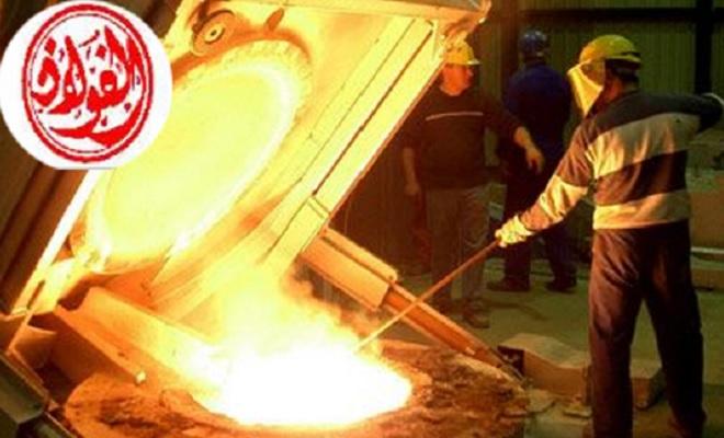 - Le-Groupe-Alfa-Acciai-fleuron-de-l'industrie-sidérurgique-italienne-s'intéresse-à-la-Tunisie-3