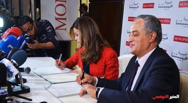 - Monoprix-Tunisie-sponsor-officiel-de-l'athlète-Habiba-Ghribi