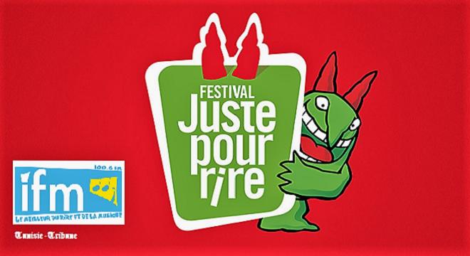 - Le-Festival-international-Juste-pour-rire- signe-ce-lundi-20 juin-avec-Radio-IFM-pour-créer-sa-1ère-édition-en-Tunisie