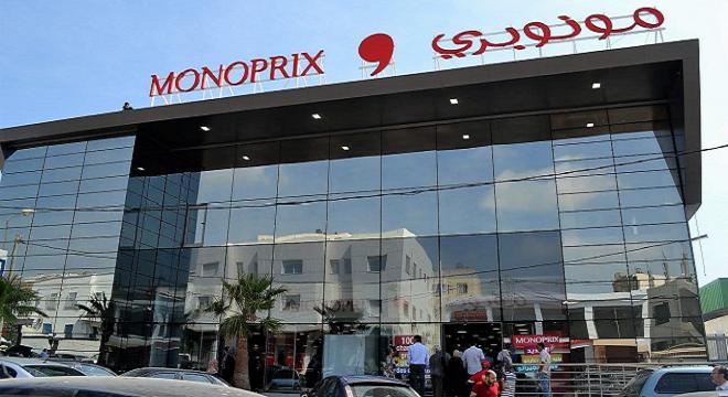 - Le-vent-en poupe-Monoprix-inaugure-un-nouveau-magasin-au-Bardo-Hneya