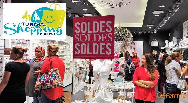 - Tunisia-Mall-Mohsen-Hassen-donne-le-coup-d'envoi-du-Tunisia-Shopping-Festival-Soldes-d'été-0