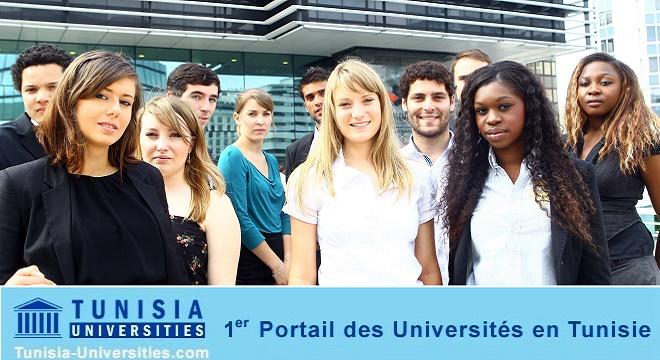 - Tunisia-universities-com-le-1er-Portail-de-référence-des-Universités-en-Tunisie-prend-une-nouvelle-dimension-00000bb