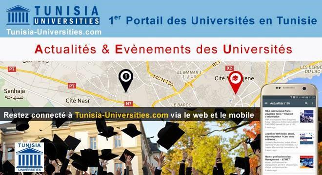 - Tunisia-universities-com-le-1er-Portail-de-référence-des-Universités-en-Tunisie-prend-une-nouvelle-dimension