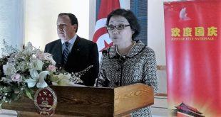 Le 67e anniversaire de la République Populaire de Chine fêté à Tunis, lors d'une cérémonie solennelle