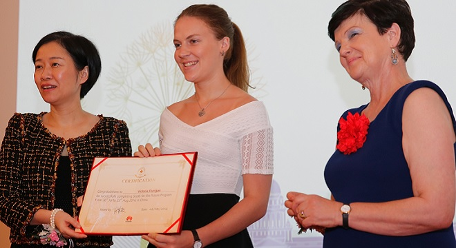 huawei-uk-students-participating-in-seeds-for-the-future-programme