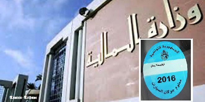 tunisie augmentation du prix des vignettes de 25 pour les voitures diesel tunisie tribune. Black Bedroom Furniture Sets. Home Design Ideas