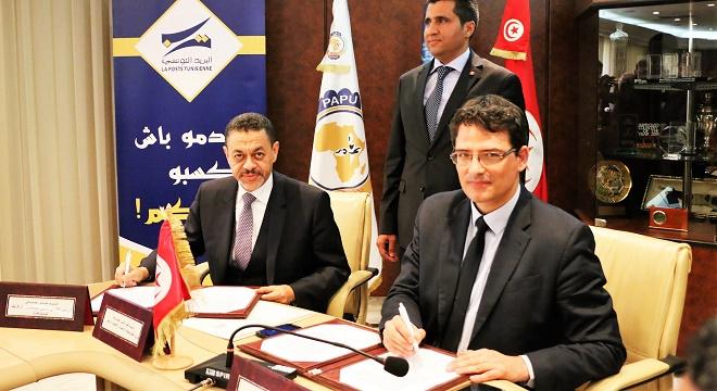 la-poste-tunisienne-et-mastercard-signent-un-accord-pour-developper-des-services-financiers-numeriques-innovants