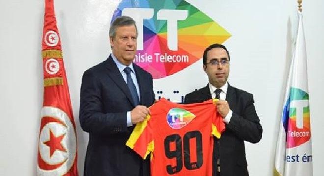 tunisie-telecom-et-lesperance-sportive-de-tunis