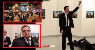 S.E. Andreï Karlov, Ambassadeur russe à Ankara (Turquie) vient d'être assassiné en direct alors qu'il prononçait un discours