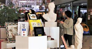 Une belle et riche exposition-vente de publications et de produits dérivés du patrimoine tunisien (10 au 31 Déc.)