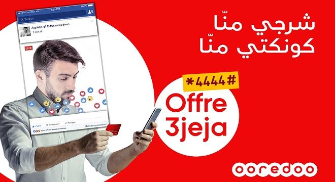 l offre 3j ja d ooredoo meilleure offre internet sur le meilleur r seau 4g tunisie tribune. Black Bedroom Furniture Sets. Home Design Ideas