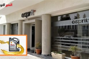 Afin de perfectionner le service dans les stations Shell, Vivo Energy lance la 2e formation ESPRIT en experts qualité