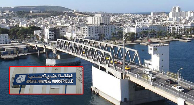 Bizerte l 39 afi projette la cr ation d 39 une zone for Chambre de commerce bizerte