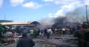 Alerte à Chiraz en Iran : violente explosion d'orignie inconnue