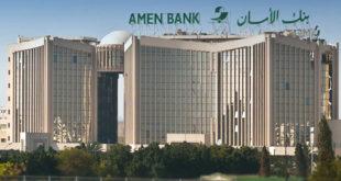 Amen Bank : Augmentation du Produit Net Bancaire semestriel de 22%