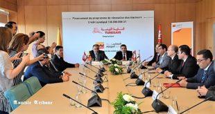 Attijari bank pilote le financement de la rénovation des réacteurs de la flotte de TUNISAIR (130millions DT au taux TMM +1.5)