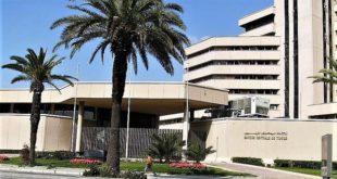 Tunisie : Plan d'action pour minimiser les risques de blanchiment d'argent et de financement du terrorisme