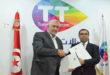Tunisie Telecom et l'UTAP œuvrent ensemble pour concrétiser l'agriculture numérique