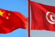 Chine-Tunisie : Un don chinois de 72 millions de dinars accordé à la Tunisie