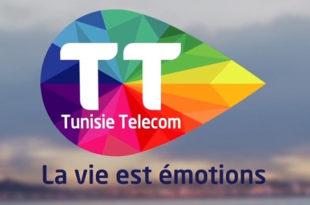 Le SNJT & Tunisie Télécom lancent le concours national de la meilleure œuvre journalistique des médias numériques