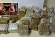 Trafic de drogue à Bizerte: plusieurs saisis, 2 suspects arrêtés et un mandat de recherche émis contre une 3e personne