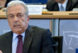 A Carthage, Dimitris Avramopoulos déclare que la sécurité et la migration représentent une priorité pour l'Europe