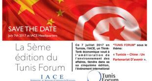 Vers de nouveaux partenariats trilatéraux : Tunisie-Chine-Europe & Tunisie-Chine-Afrique