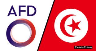 L'AFD soutien les PME tunisiennes