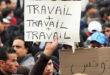 Tunisie : le taux du chômage est à 15,3%, au 2e Trimestre 2017