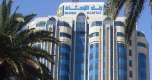 La Banque de l'Habitat augmentera son capital