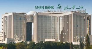 Amen Bank : Bonne progression à pas sûr