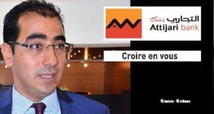 Attijari bank réaffirme son engagement envers les Tunisiens Résidant à l'Etranger