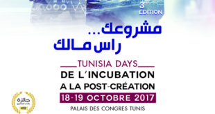 3e édition du salon Entrepreneurs and Start-ups Expo (18-19 oct. 2017 à Tunis)